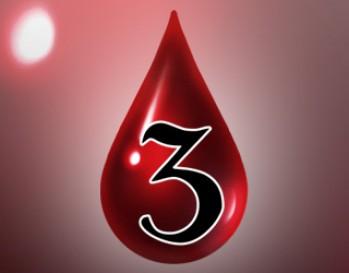 Elite Gaming Token (5 Pack) - Blood Drop 3